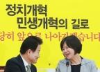 정동영-이정미 '평화와 정의를 위해'