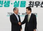 정동영 신임 대표, 바른미래당 예방
