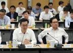 혁신성장관련 정부부처·기업·전문가 간담회