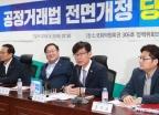 김상조 '공정거래법, 경쟁원리 도입 개편'