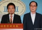 정동영, 남북철도 연결 위한 대북제재 해제 촉구