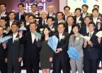 금융권 공동채용 박람회 개막