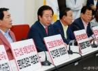 김성태, 부동산 정책 관련 기자회견
