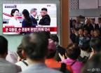 세 번째 남북 정상회담 평양서 첫 만남