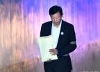 선거공판 출석하는 신동빈 회장