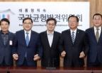 김동연 부총리, 고용·산업위기지역 간담회 주재