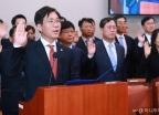 국감 출석한 성윤모 장관