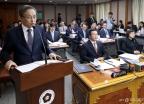국감 출석한 유남석 헌재소장