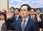 국감 출석한 최저임금위원장