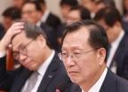 한국전력공사 등 국정감사