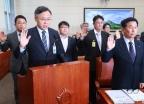 환노위, 근로복지공단 등 6개 기관 국감