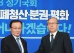 이해찬, 리홍중 中 중앙정치국위원 접견