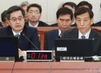 기재위 국감 출석한 김동연-이주열