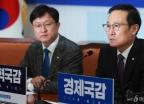 홍영표 '선거법 개정 반드시 이뤄야'