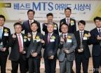 '제6회 베스트 MTS 어워드' 개최!