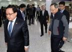 유영민 장관, KT 화재 관련 통신 3사 CEO 소집