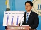 '박용진 3법' 조속처리 촉구 기자회견