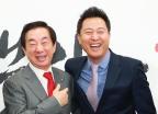 오세훈, 자유한국당 복당