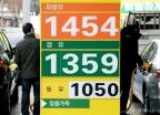 국제유가 영향으로 휘발유 가격 4주 연속 하락