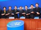 민주당 대표-최고위원 취임 100일 기자회견
