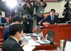 '유치원 3법' 논의, 교육위 법안소위 개최