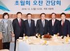 '깜깜이 국회' 한자리 모인 국회의장-5당대표