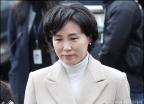 검찰 출석한 이재명 지사 부인 김혜경씨
