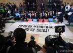야3당, '연동형 비례대표제 촉구' 연좌농성 돌입