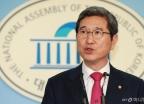 김학용, 자유한국당 원내대표 출마 선언