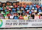 연동형 비례대표제 도입 촉구 7개 정당 기자회견