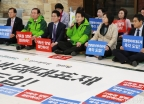 야3당, '연동형 비례대표제 촉구' 무기한 농성