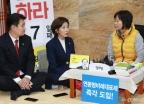 한국당 새 지도부, '단식농성' 이정미 대표 예방