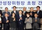 대한상의 중소기업위원회, 동반성장위원장 초청 간담회