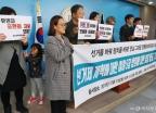 정치개혁공동행동 '아이들을 위한 선거제 개혁 필요'