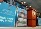 정의당, '죽음의 외주화 방지' 김용균 3법 처리 촉구