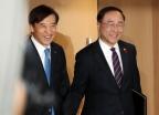 이주열-홍남기 '첫만남'