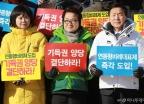 야3당 대표, 연동형비례대표제 도입 촉구
