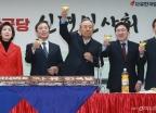 2019 기해년 자유한국당 신년인사회