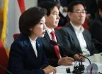 한국당, 신재민 주장 관련 정무위·기재위 긴급회의