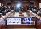 기해년 첫 '경제활력대책회의'