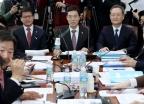 검찰·경찰개혁소위원회 회의