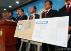 자유한국당, 선관위원 인사청문회 보이콧 선언