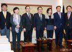 국회의장-원내대표단, 기해년 첫 회동