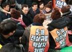 이해찬-정동영, 5.18 피해자 가족 농성장 방문