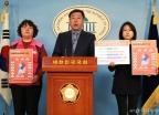 김종훈 의원, 학교급식실 노동환경 실태조사 발표