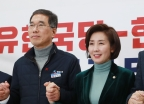 손잡은 자유한국당-한국노총