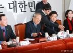 자유한국당 선관위 1차 전체회의