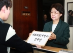 자유한국당, 서영교 의원 징계안 제출