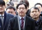 '댓글 조작 혐의' 선고 공판 출석한 김경수 지사