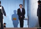 '댓글 조작 혐의' 김경수 지사 징역 2년 선고